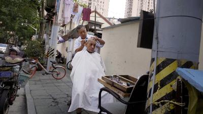 Homo Urbanus Shanghaianus